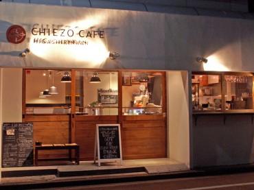 05Chiezocafe-外観